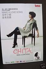 """CHITA """"MAKE A LOVE SONG"""" HONG KONG COUNTER DISPLAY"""