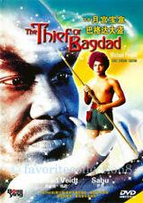 The Thief of Bagdad Sabu 1940 DVD