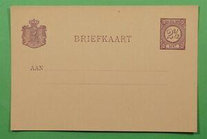 DR WHO NETHERLANDS POSTAL CARD UNUSED C239618