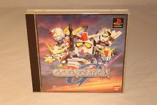 SD GUNDAM G GENERATION SONY PLAYSTATION ONE PS 1 2 PSX NTSC-J GAME IMPORT JAPAN
