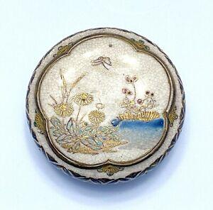Antique 19th C. Japanese Satsuma GYOZAN Kogo Incense Box