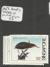 Singapore 1984 Birds SG 467-60 MNH (7cyg)