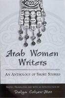 Arab Women Writers: An Anthology of Short Stories (Suny Series, Women Writers in