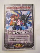 Digimon Adventure Game Card TC-NO P4, 1999, In Japanese (VG) (011-40)