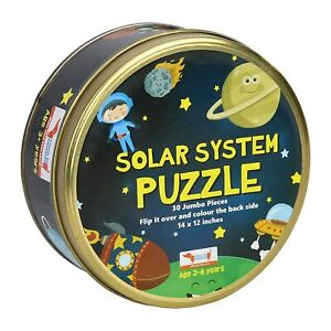 Educational Toy-Solar System Puzzle With 30 Pieces Puzzle, For 2-6 Years Kids