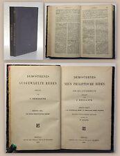 Rehdantz Demostehnes 9 Philippische Reden 1878 2 Bde Antike Politik Philosophie