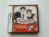 Nintendo DS Nodame Cantabile JAPAN import game ds BANDAI NAMCONTSC-J (Japan)