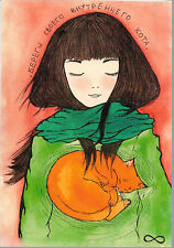 Tania Samoshkina Russian modern Rare new postcard