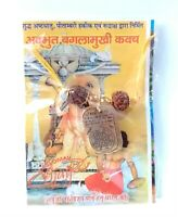 Baglamukhi Kavach Pendent To Get Protect Against Enemy 100% Best Quality Penden