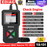 Automotive OBD2 Scanner Car Check Engine Fault Code Reader OBDII Diagnostic Tool