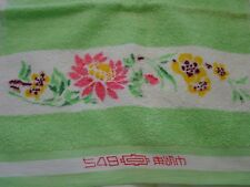 1950'sNovelty Towels purchased in East Germany, manufactured in China