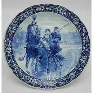 Vintage Delft Charger - Royal Sphinx Maastricht