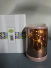 "Scentsy ""Star Dance"" Full Size Wax Element Warmer ~  RETIRED~ NEW IN BOX"