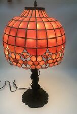Antique Coral/Pink Shell Slag Tiffany Style Art Nouveau Shade Damage/Repair