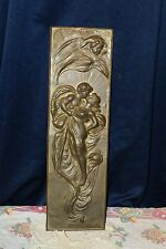 RAISED IMAGES COPPER WALL HANGING--IMAGE OF MAN & WOMAN IN LOVE WITH ANGEL ABOVE