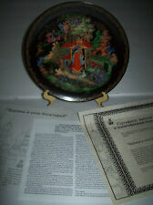 Princess & the Seven Bogatyrs Russian Collector Plate 2