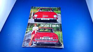 Fascicule brochure publicitaire SKODA S100 original des années 70