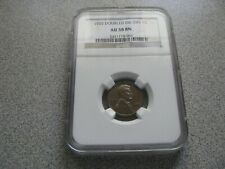 1955 Double Die Obverse Lincoln Cent NGC AU 58 BN