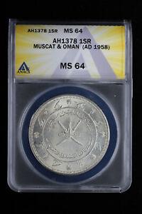 Muscat & Oman Saidi Rial Silver AH1378 1SR ANACS MS64 UNC AD 1958
