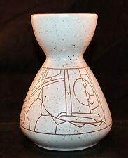 Signed Mid Century Modernist Lapid Israel Abstract Art Vase #143 Pottery Design