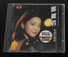 Teresa Teng CD Cantonese Pop Song Selection 粵語名曲選 ~ 鄧麗君