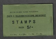 British Solomon Islands SG#SB3 M/NH, Complete Booklet Right Staples