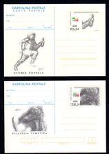 Italia 1985 : Esp. Mondiale Filatelia - 2 cartoline Postali