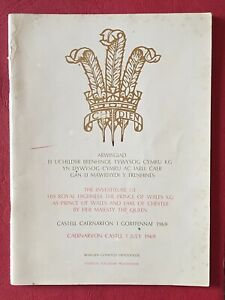 Prince Charles Investiture 1969 - Official souvenir programme