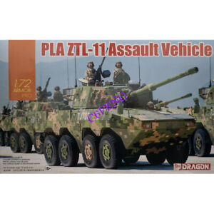 DRAGON 7683 1/72 Scale PLA ZTL -11 Assault Vehicle Model Kit