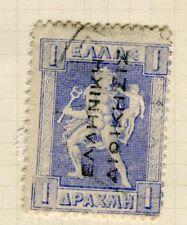 Grecia; 1912-13 ocupación Rodhe problema Fine Used MATASELLOS 1 L. valor