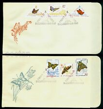 1960 Butterflies,Schmetterlinge,Papillons,Farfalle,Mariposa,Romania,1918,C89,FDC