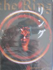 The Ring (Ringu) Import DVD