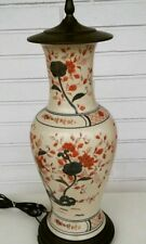 Mid Century Floral Ginger Jar Chinoiserie Style Table Lamp
