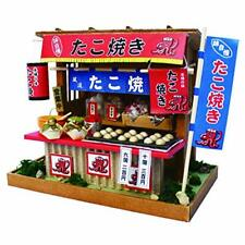 8539 Billy Handmade Doll House Kit Showa Stall Takoyaki Shop