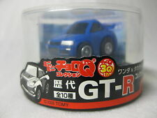 NISSAN SKYLINE GTR R34 Blue Mini Mini Choro-Q Pull Back Toy Car NIB WONDA