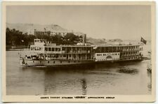 "Thos Cook Egypt Nile Steamer photocard of ""Arabia"" approaching Assuan - unused"