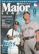 Ichiro Suzuki /Monthly major league in Japanese magazine 2005 September