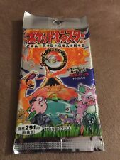 1st Edition ~ Japanese Pokemon Base Set Booster Pack /Factory Sealed !*SWEET*!