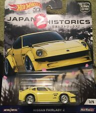 HOT WHEELS CAR CULTURE JAPAN HISTORICS 2 NIssan Fairlady Z Yellow REAL RIDERS