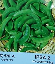 bangladeshi vegetable - Hyacinth Bean Seeds / Sheem Beej / Aina Uri / shim Bisi