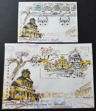 2003 Macau Heritage Cultural Buildings Stamp & S/S (paired)FDC 澳门文物保护(邮票+小型张)首日封