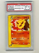 Pokemon PSA 8 NM-MINT Flareon Japanese Promo Trainers Magazine 2002 Card 001/T