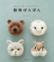 Japanese Cute Pom Pom ANIMALS by Trikotri Making Craft Book