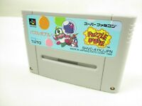 PUZZLE BOBBLE Cartridge GOOD Condition Super Famicom Nintendo sfc