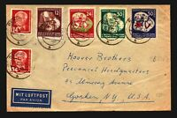 Germany DDR 1951 Cover to USA w/ Several Better Issues - Z14107