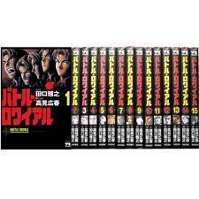 Battle Royale VOL.1-15 Comics Complete Set Japan Comic F/S