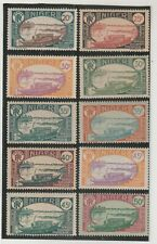NIGER - FRENCH COLONIAL - SET OF 10 OLD STAMPS MNH ( NIGR 760 )