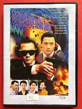 DOI BAO VE NHAN CHUNG - PHIM BO HONGKONG - 4 DVD -  USLT