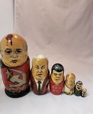 Vintage Set Of 6 Russian President Nesting Dolls Sovietic Leaders
