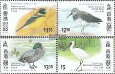 hong kong 811-814 (complete issue) unmounted mint / never hinged 1997 Migratory